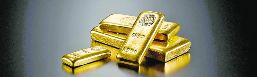 Oro sube a US$1.252,96 la onza